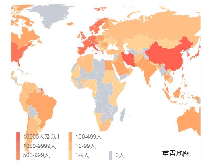 海外疫情地圖分布3月21日